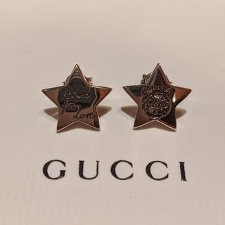Gucci - GUCCI ブラインドフォーラブ ピアス グッチ