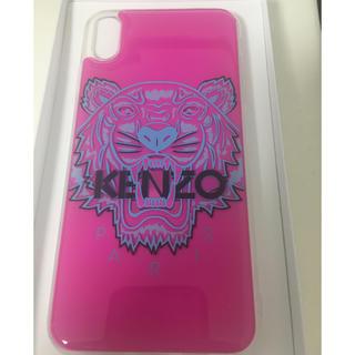 KENZO ケンゾーiPhoneXS MAXケース ピンク
