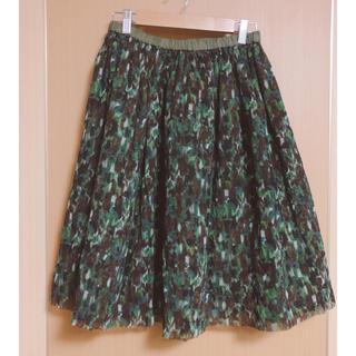 シップス(SHIPS)の♡SHIPS スカート★美品‼️(ひざ丈スカート)