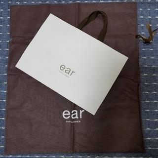 イアパピヨネ(ear PAPILLONNER)のear PAPILLONNER ショップバッグセット(ショップ袋)