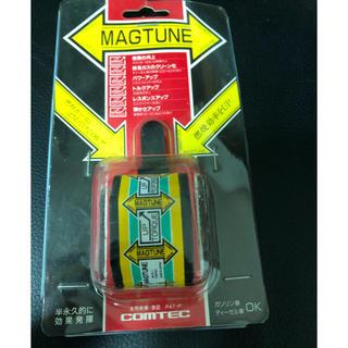 マグチューン COMTEC MG511(汎用パーツ)