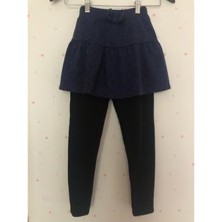 シマムラ(しまむら)のuramoco しまむら スカートパンツ ガールズ 150 (スカート)