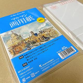 【マルマン】ハガキサイズ画用紙 特厚口 40枚×1個(スケッチブック/用紙)