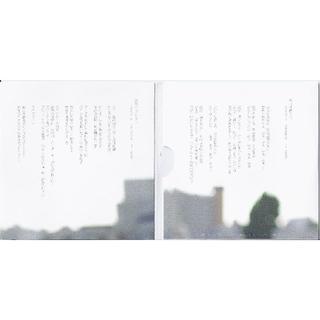 ⑤「流星スペクタクル/jungle smile」CD 新品(ポップス/ロック(洋楽))