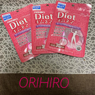 オリヒロ(ORIHIRO)のORIHIROオリヒロ「ダイエット ギムネマ 30日分x3袋」新品♪(ダイエット食品)