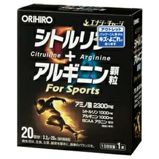 オリヒロ(ORIHIRO)のORIHIROオリヒロ「エナジーチャージ シトルリン+アルギニン顆粒」新品♪(その他)