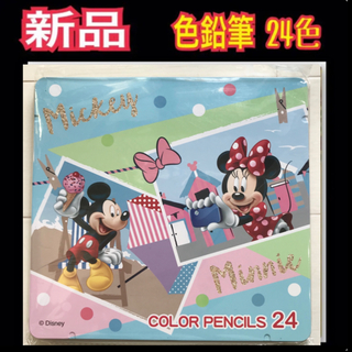 ディズニー(Disney)の【新品】 色鉛筆 24色 ディズニー  ミッキー ミニー(色鉛筆)