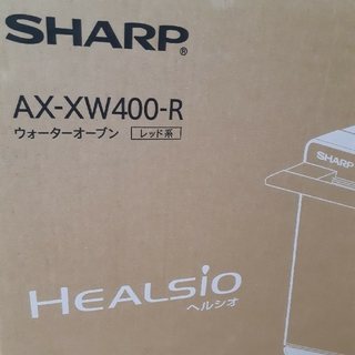 SHARP - シャープ ヘルシオ AX-XW400-R