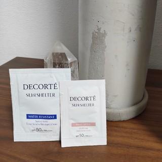 コスメデコルテ(COSME DECORTE)のコスメデコルテ サンシェルター トーンアップcc10  マルチプロテクション(日焼け止め/サンオイル)