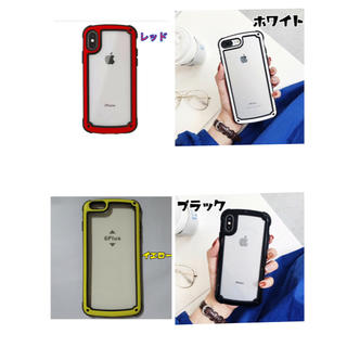 【即購入不可】iphoneケース  シンプルバイカラーフレーム(iPhoneケース)
