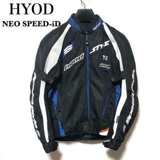 ヒョウドウ フルメッシュジャケット L/HYOD NEO SPEED-iD (装備/装具)