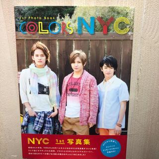 エヌワイシー(NYC)のNYC写真集(アイドルグッズ)