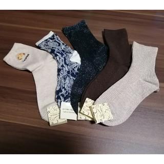 tutuanna - チュチュアンナの靴下