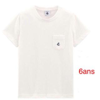 プチバトー(PETIT BATEAU)のライトコットン半袖Tシャツ(Tシャツ/カットソー)