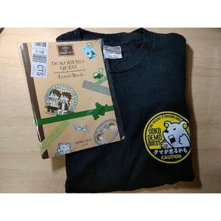 【週末値下げ】小野下野のどこでもクエスト フォトブック+Tシャツセット(Tシャツ)