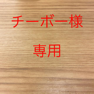 チーボー様 専用 50本(色鉛筆)
