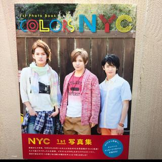エヌワイシー(NYC)のNYC 写真集(アイドルグッズ)
