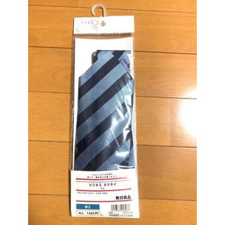 ムジルシリョウヒン(MUJI (無印良品))の無印良品 ビジネスネクタイ 紳士用  ブロックストライプカラー(その他)