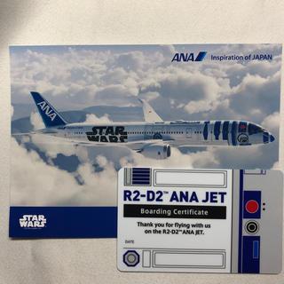 エーエヌエー(ゼンニッポンクウユ)(ANA(全日本空輸))のR2-D2 ANA JET カード(ノベルティグッズ)