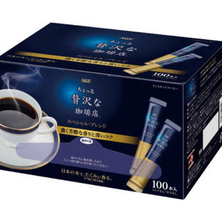 エイージーエフ(AGF)の味の素AGF ちょっと贅沢な珈琲店 スペシャル・ブレンドスティック100本(コーヒー)