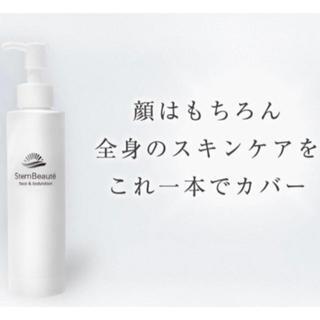 シセイドウ(SHISEIDO (資生堂))のステムボーテ 180ml(化粧水/ローション)