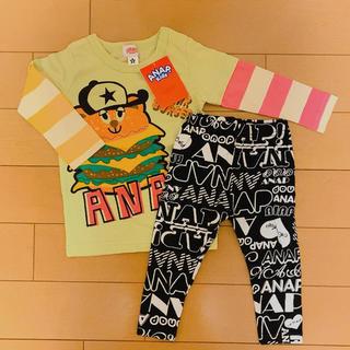 アナップキッズ(ANAP Kids)の【ANAP】ロンT&レギンス 80サイズ 2点セット (Tシャツ)