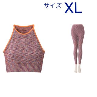 ジーユー(GU)のGU サイドシームレススポーツブラ&レギンス(ミックス)XLオレンジ(トレーニング用品)