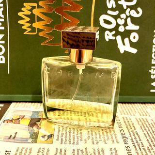 アザロ(AZZARO)のアザロ クローム(CHROME) 30ml(香水(男性用))