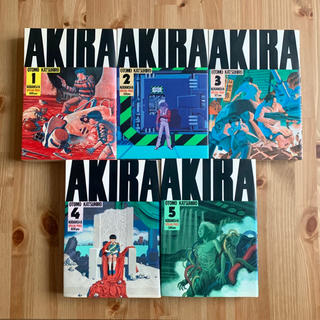 講談社 - AKIRA/アキラ 1-5巻 6巻欠け