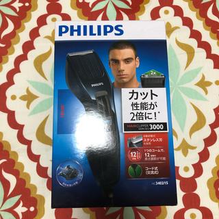 フィリップス(PHILIPS)のフィリップス 電動バリカン ヘアーカッター コード式 HC3402/15(メンズシェーバー)