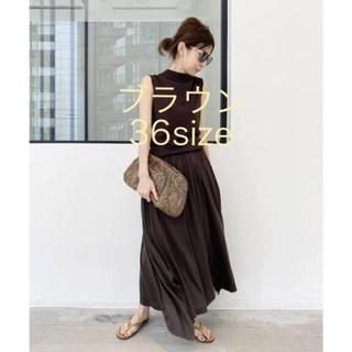 L'Appartement DEUXIEME CLASSE - ★新品 アパルトモン Jersey Gather Skirt ブラウン 36★