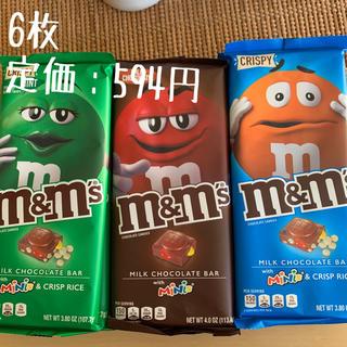 エムアンドエムアンドエムズ(m&m&m's)のM&M'S(エムアンドエムズ)チョコレートバー(菓子/デザート)