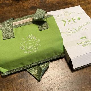 エイシュッパンシャ(エイ出版社)の新品 ランドネ  3月号 付録のみ(弁当用品)
