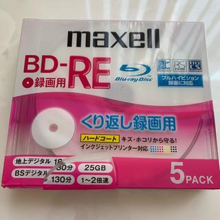 マクセル(maxell)の新品 未使用 maxell ブルーレイ 録画 130分 5枚(ブルーレイレコーダー)