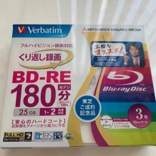 ミツビシ(三菱)の新品 三菱 ブルーレイディスク BD-RE 180分 25G  3枚 非売品(ブルーレイレコーダー)
