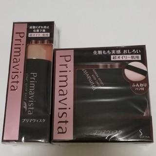 Primavista - プリマヴィスタ 皮脂くずれ防止 化粧下地 おしろいセット ブラックプリマ