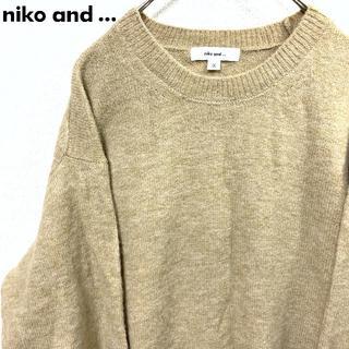 ニコアンド(niko and...)の【niko and...】ニコアンド ニットセーター ベージュ 今季トレンド(ニット/セーター)