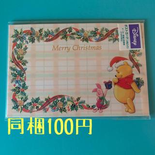 ディズニー(Disney)の55☆ディズニー☆ポストカード4枚セット(カード/レター/ラッピング)