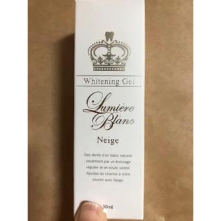 リュミエールブラン(Lumiere Blanc)のリュミエールブラン ネージュ(歯磨き粉類)(口臭防止/エチケット用品)