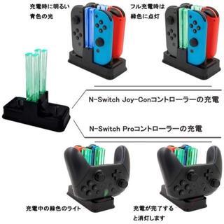ジョイコン Joy-Con充電スタンド for Nintendo Switch,(携帯用ゲーム機本体)