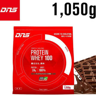 ディーエヌエス(DNS)のDNS プロテイン ホエイ 100 チョコレート 1050g (プロテイン)