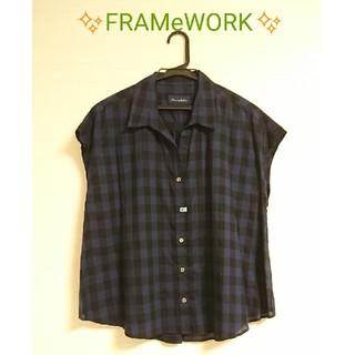 FRAMeWORK - FRAMeWORK  チェック オープンカラーシャツ