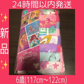 コストコ(コストコ)の新品!ディズニープリンセス パンツ 8枚入り(下着)