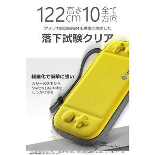 Nintendo Switch Lite対応 tomtoc ハードケース スイッ(家庭用ゲーム機本体)