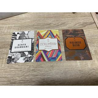 スターバックスコーヒー(Starbucks Coffee)の【専用】エデュケーションカード(その他)