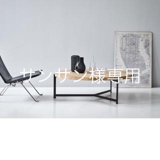 アクタス(ACTUS)の値下 送料込  アクタス デンマーク家具 DK3 PLATEAU(家具)