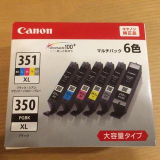 キヤノン(Canon)のBCI-351XL+350XL/6MP 純正 取付期限間近及び期限切れ(その他)