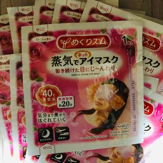 花王 - めぐりズム蒸気でホットアイマスク⭐︎ローズの香り 値下げ❗️