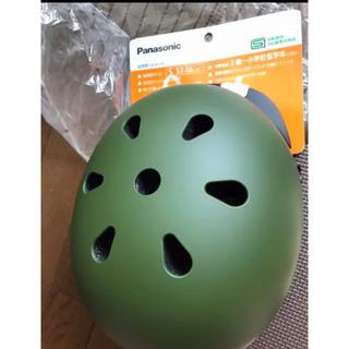 パナソニック(Panasonic)の新品未使用。Panasonicの子供用ヘルメット(ヘルメット/シールド)