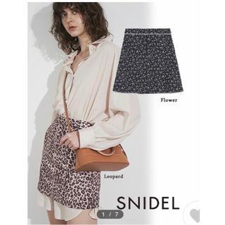 snidel - SNIDEL 台形ミニスカート